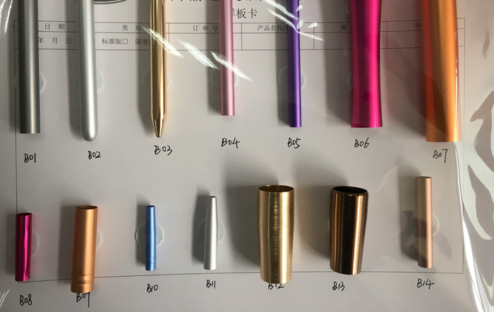 Makeup Brush Ferrule Swatch 2, for custom makeup brushes, provided byShenzhen City Kosmos Beauty Co., Ltd., the professional makeup brush manufacturer in China.
