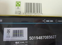 makeup brush packaging barcode scan inspection