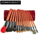 K10075 16 Piece Orange Makeup Brush Set
